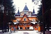 Вологда и Вологодская область - погода Прогноз