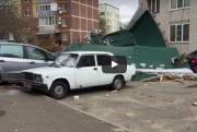 В Ставрополе из-за ветра с пятиэтажки улетела крыша