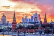 Москва: «желтый» и «оранжевый» уровень опасности
